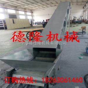 dl-006輸送機垃圾鏈板輸送機鏈板爬坡輸送機大傾角輸送機自動傳送運輸帶
