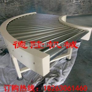 dl-008轉彎機鍍鋅不銹鋼滾筒托輥動力滾筒輸送帶90°/ 180°滾筒流水線