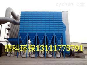 DMC--200大規模車間專用單機布袋收塵器