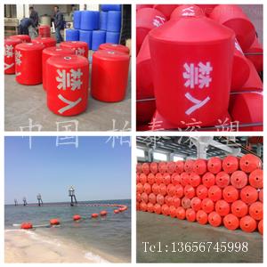 杭州水质监测浮标/水深禁止游泳浮球/警示标志浮筒