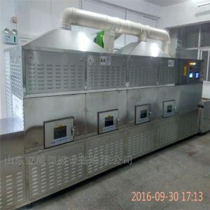 20HMV饲料添加剂干燥设备
