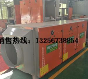 光氧催化廢氣處理設備孟村光氧催化廢氣處理設備