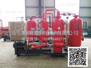 TY-2鍋爐凝結水回收裝置閉式運行的優勢所在