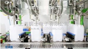 CAS環氧樹脂灌裝機