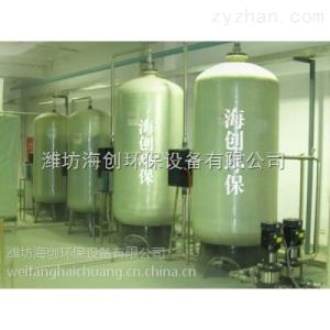 HC-LS-986海創-立式一體化污水處理設備