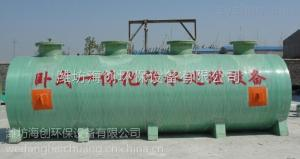HC-WS-379海創-臥式一體化污水處理設備
