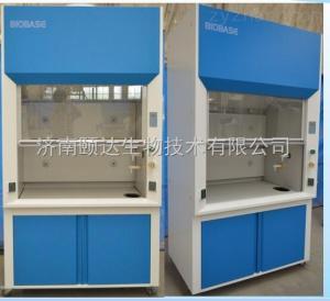 FH(E)1000全钢通风柜生产厂家---山东博科生物产业有限公司