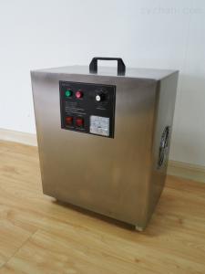SW-002鄂州手提式不銹鋼型臭氧發生器