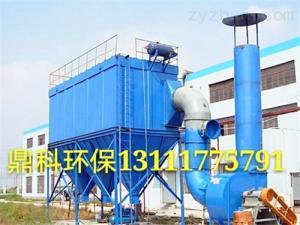 DMC-24-36-48-96-120單機布袋除塵器廠家直供