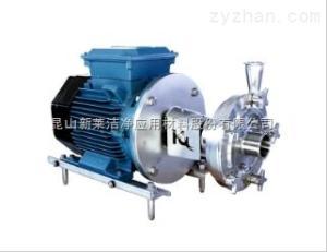 KL-H新萊剪切泵