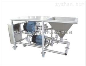 PM 2.0型高效混料系統廠家