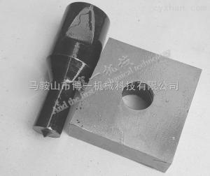 Q35Y联合冲剪机用刀片 联合冲剪机刀片 槽钢剪切刀片冲孔模具
