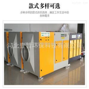 齊全等離子光氧一體機廢氣凈化器廠家