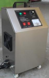 SW-004武漢便攜式可移動不銹鋼型臭氧發生器