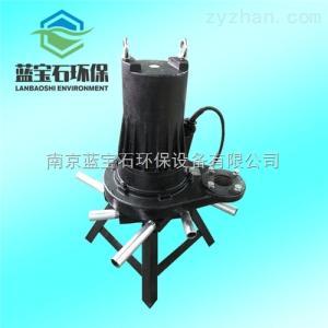 7.5KW潛水離心式曝氣機QXB7.5-新式帶支架