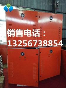 yg-81噴涂廢氣處理設備工藝特點-宇之潔環保