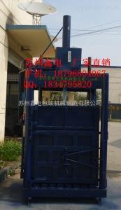 SMT-750F/30蘇州廢品液壓打包機械
