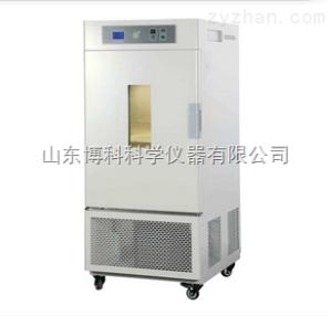 江蘇光照培養箱一恒MGC-250