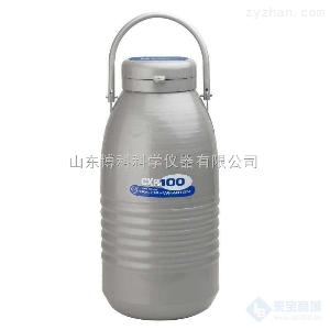 美國進口Taylor-Wharton液氮罐廠家