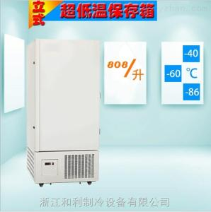 DW-86L808和利-86度808升實驗室防爆超低溫冰箱