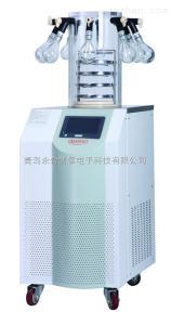 CTFD-18P实验室冻干机