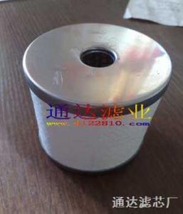 超小霧過濾器濾芯AME-EL850超小霧過濾器濾芯AME-EL850
