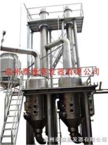 雙效連續結晶蒸發器
