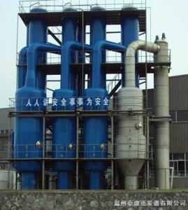 四效連續結晶蒸發器