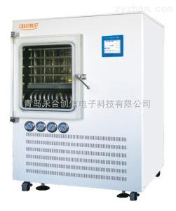 CTFD-50S中试型冻干机