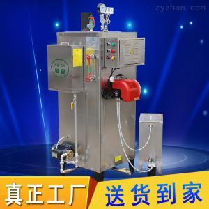 LSS0.07-0.7-Y/Q旭恩高效70KG燃柴油蒸汽發生器買賣價格