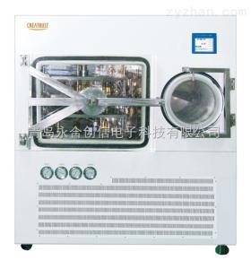 CTFD-100S中试型冻干机