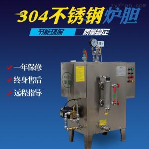 LDZ(K)0.05-0.7- 36KW旭恩不锈钢36KW电热蒸汽发生器评价