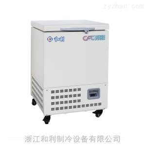DW-86W60和利-86度60升臥式實驗室超低溫冰箱