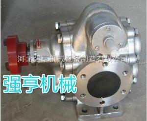 KCB河北強亨KCB不銹鋼齒輪泵使用方便安全可靠