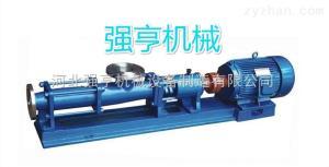 G河北強亨G型不銹鋼螺桿泵壓力穩定無脈動