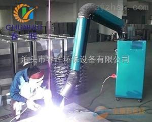 1廊坊便捷移動焊接煙塵凈化器單臂與雙臂價格之差