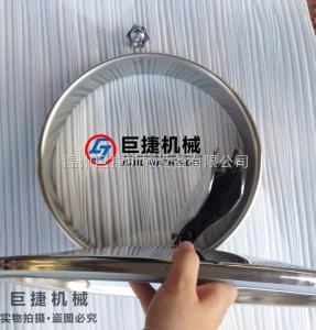 YABDN500储罐上不锈钢卫生级人孔