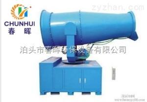 1廠家春暉設計新型風送式降塵霧炮機內部構造特點