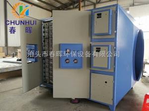 10000风量浙江乳胶海绵生产异味VOCS低温等离子废气净化器复合处理系统外形