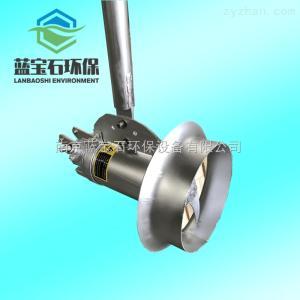 QJB0.37/6-220/3-980S污水池絮凝池污泥潜水搅拌机
