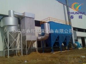 0.5t甘肅0.5噸電爐單機布袋除塵器量室外面積設計外形大小