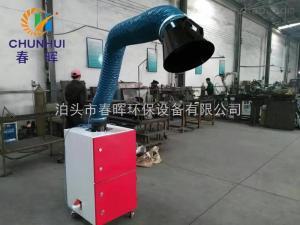 单臂系列河南郑州订购7台单臂移动焊烟净化器当天发货厂家