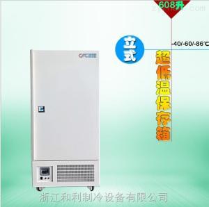 DW-86L608和利實驗室立式超低溫冰箱608L