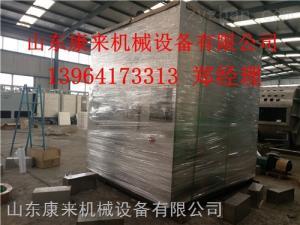 kl-40-6中藥材干燥殺菌設備