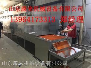 kl-80-10辣椒制品烘干殺菌設備/山東康來讓您用的放心