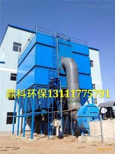 DMC--24-36-48-96集塵容器升級式脈沖布袋除塵器