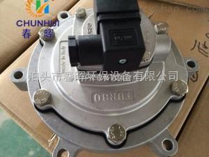 6分CH-DMF電磁脈沖閥線圈安裝正確步驟圖紙
