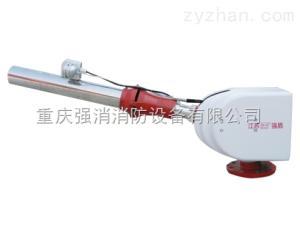 ZDMS0.8/30P重庆ZDMS0.8/30P自动跟踪定位射流灭火装置