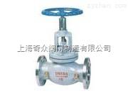KPF手動流量平衡閥 流量平衡閥型號齊全 DN50 80 手動手動平衡閥