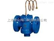 ZYC、ZTY47自力式壓差控制閥 壓差平衡閥知名供貨商 DN50 65 平衡閥